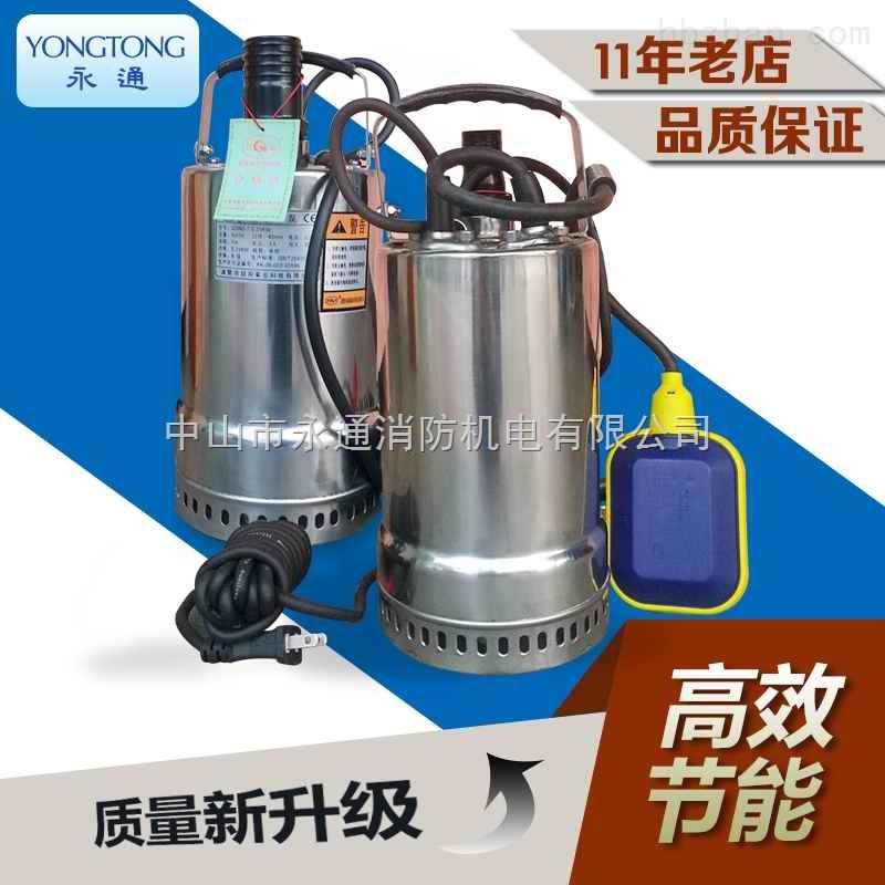 5-7-0.12kw单相自动带浮球地下室排水不锈钢潜水泵