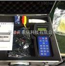 DN100超聲波熱量表,便攜超聲波流量計