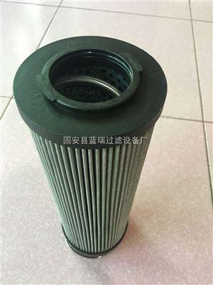 ZNGL02010301润滑油站液压滤芯,双筒过滤器滤芯