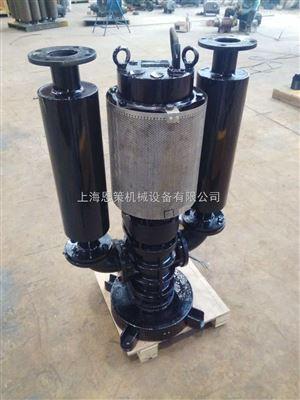 NCW-3215上海恩策品牌NCW-3215沉水式罗茨鼓风机
