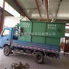 印染污水处理设备厂家直销处理达标