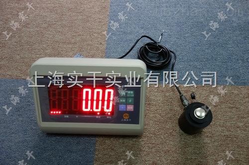2噸手持式數顯測力計
