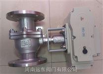 電動不鏽鋼法蘭球閥Q941W