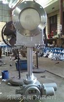 電動不鏽鋼刀型閘閥PZ973