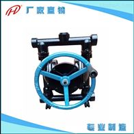 XLS手摇式隔膜泵 手动隔膜泵
