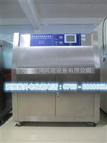 橡膠耐老化測試機/檢驗橡膠老化試驗箱