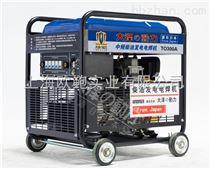 250A柴油发电电焊一体机图片