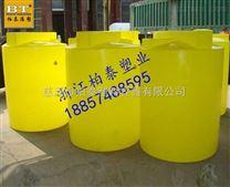 进口聚乙烯塑胶pe原料直销1吨搅拌桶