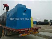 连云港埋地式污水处理设备供应技术