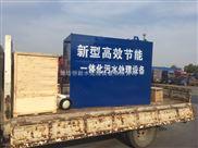 大兴安岭污水处理一体化设备供应