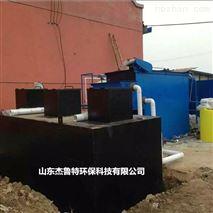 三门峡生猪定点屠宰厂污水处理一体化设备2017zui近价格
