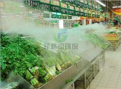 北海农贸批发市场蔬果高压微雾加湿设备价格