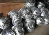 廠家直銷溫州華朋閥門不鏽鋼法蘭底閥