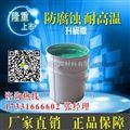 陕西中温玻璃鳞片胶泥施工方法