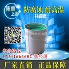 齐全树脂玻璃鳞片胶泥防腐施工/每平米价格