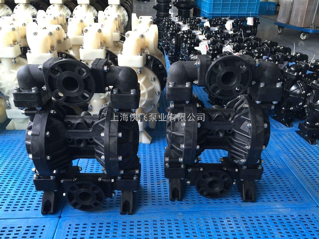 供应侠飞气动隔膜泵 MK40可导电全氟塑料泵