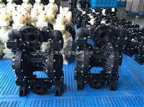 MK40PP-TF/TF/TF/TF供应侠飞气动隔膜泵 MK40可导电全氟塑料泵