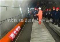 供应隧道专用逃生管道超高分子隧道逃生管道壁厚