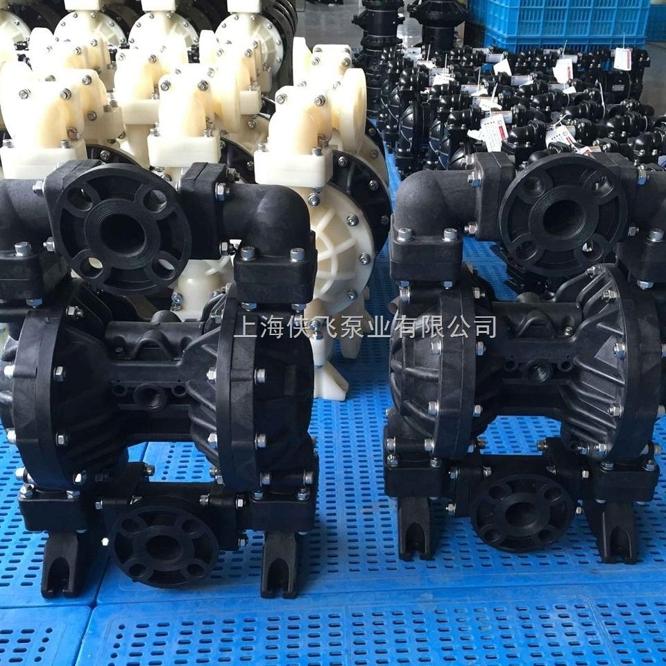 防爆氟塑料气动隔膜泵