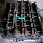 安徽省25kg公斤校称铸铁砝码批发价