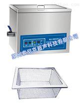 雙頻數控超聲波清洗器使用方法說明