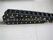 數控機床專用穿線拖鏈