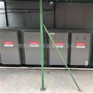 山东低温等离子废气处理装置