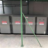 低溫等離子廢氣處理裝置
