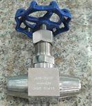J63Y焊接式针型阀/温州供应