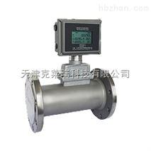 DN100氣體渦輪流量計,脈衝渦輪流量計