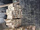 硬杂木管道木托厂家直销