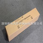 供應原裝進口美國陶氏納濾膜NF90-400/34i