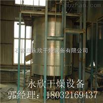 橡胶促进剂干燥机厂房设计