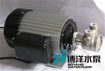 BGY系列不锈钢叶片泵