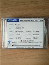 ADVANTEC疏水性聚四氟乙烯PTFE过滤膜带PP支撑网J020A047A