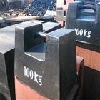 文山100kg砝码,文山100公斤砝码厂,文山100公斤标准砝码