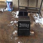 荆州市1吨200公斤标准砝码重量价格