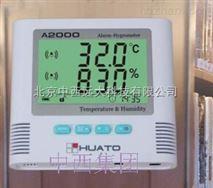 干湿温度计(外置探头) 型号:M196150