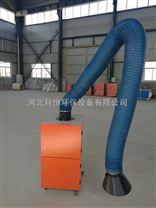 移動式工業焊接煙塵淨化器 電焊煙淨化betway必威手機版官網