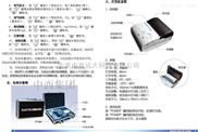 便攜式酒精檢測儀 帶打印 型號:SX3-SAD700 庫號:M91274