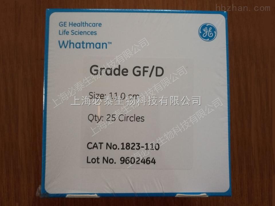 Whatman玻璃纤维滤纸 Grade GF/D 110mm 2.7um