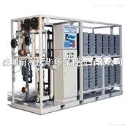 供應10T/H工業超純水betway必威手機版官網 雙級反滲透+EDI處理工藝