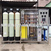 供應10T/H工業超純水betway必威手機版官網 食品加工高純水製取用