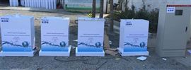 RH新疆/乌鲁木齐次氯酸钠投加装置AB剂