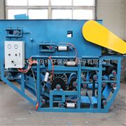 河北打桩泥浆处理设备-带式污泥脱水机 带式浓缩压滤机