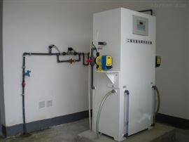 RH供应青海西宁次氯酸钠投加装置/发生器操作规程