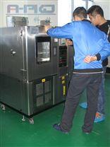 高低溫恒定濕熱試驗箱/實驗室恒溫恒濕箱
