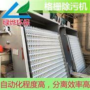 不锈钢格栅机/电镀厂格栅清污机/GSLY回转式格栅除除污机/格栅清污机