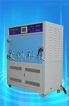 大朗鎮測試老化實驗機/濕熱老化試驗箱