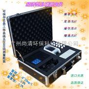 便携式总磷测定仪 厂家直销 携带方便 测量精确